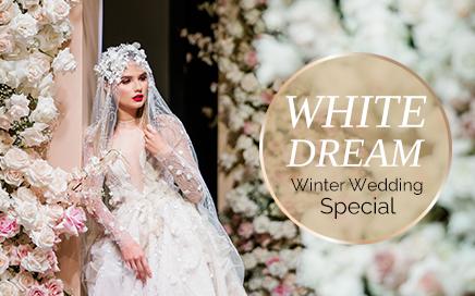 Winter Wedding Special - Sydney Wedding Photographer